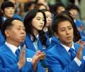 韩国亚运代表团成立