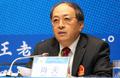中国代表团首次发布会