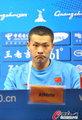 王大雷赛后发布会道歉