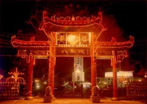 """中国罕见的""""八卦城"""":这里不存在""""拥堵""""(组图)"""