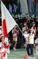 美丽日本旗手