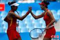 网球女团中国晋级四强