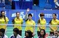 羽球女团决赛迎战泰国