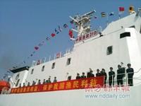 高清:我国最先进渔政船赴钓鱼岛海域执法维权