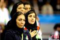 高清:伊朗美女观众衷情散手 赛场现异域风情