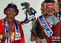 泰国助威团热情激昂