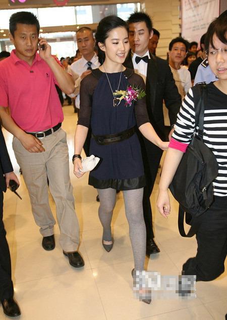 谁是最美明星腿v明星娱乐圈的女星控黄色(图)丝袜图片性感动态图片
