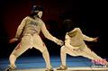 亚运女子花剑比赛展开