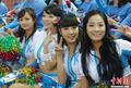 韩国美艳啦啦队助阵