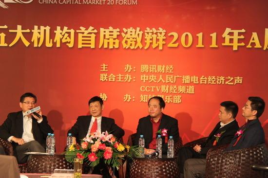 2011投资策略:新兴产业攒大钱 科学看待预测