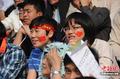 中国球迷观注赛况