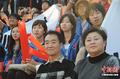 韩国球迷场外观战
