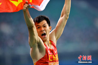 高清:劳义创造历史 夺中国亚运男子百米首金