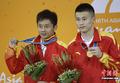 10米台男双中国夺冠