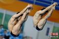 男子双人3米板中国夺金