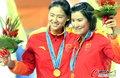亚运会第11日金牌时刻