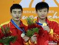 高清:男子1米跳板决赛 何敏秦凯包揽冠亚军