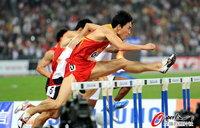 高清:全程回放刘翔110米跨栏夺冠瞬间