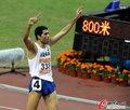 高清:男子800米决赛 伊朗萨贾德·穆拉迪夺冠