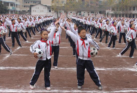 小学:沈阳日记自创组图操750人组震撼场面小学去足球南坝图片