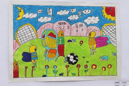 小学生书法作品展板分享展示图片