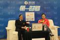 组图:霍震霆做客腾讯 香港队员夺金奖励40万