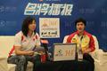 组图:张娜点评女排决赛 这场胜利意义极大