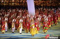 闭幕式民族风舞蹈(19)