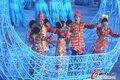 闭幕式民族风舞蹈(38)