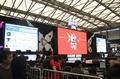 广大网友积极参与微博互动