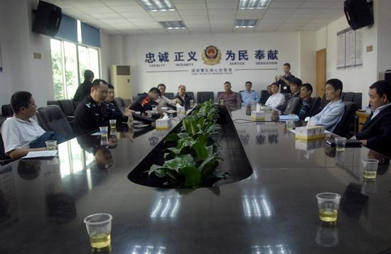 深圳市公安局龙岗分局警察开放日活动图片 64831 550x358