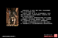 《视界》坎昆会议特刊:No.11熊胆梦魇