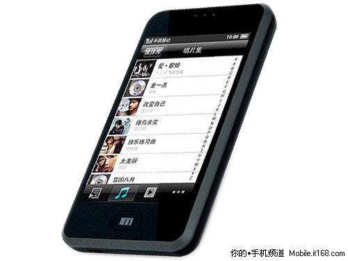 最保值智能手机盘点 M8两年只降300元