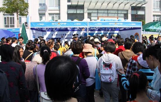 深圳市人口密度分布图_深圳市公安局人口处