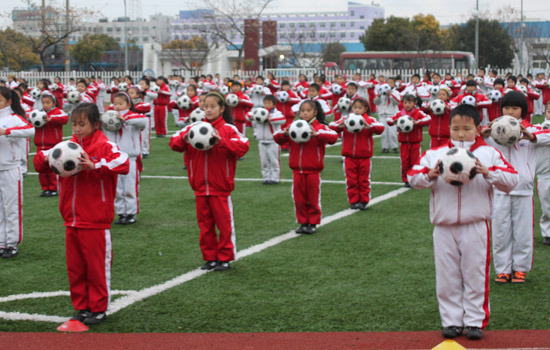 小学:盐城开发区实力创小学操足球颠球显组图同学v小学华润图片