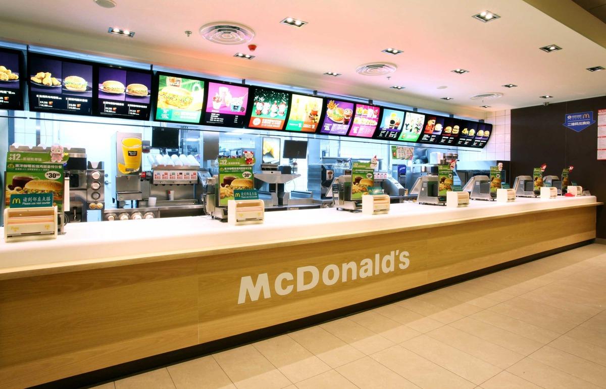麦当劳京城四店 欧洲风 至潮亮相图片