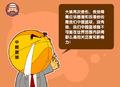漫画:众人含泪挥别大姚 前队友受益获保障