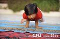 最年幼瑜伽教练