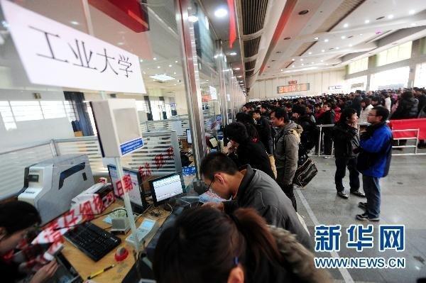 1月4日,浙江工业大学师生代表在杭州火车站开设的专门售票窗口为该校学生购票。 新华社发