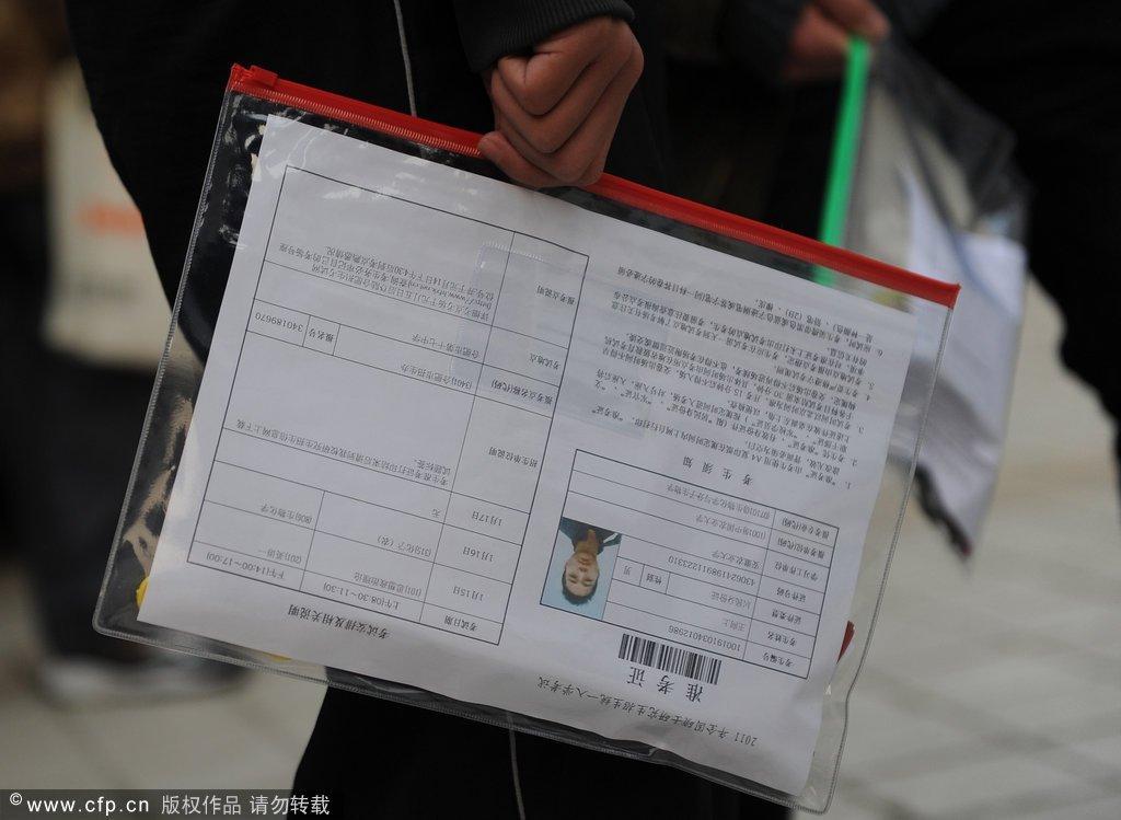 中国人口数量变化图_越南人口数量2011