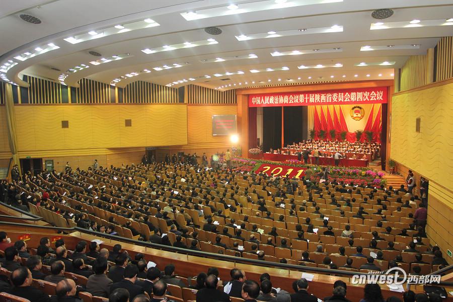 政协陕西省十届四次会议1月16日上午在西安开幕