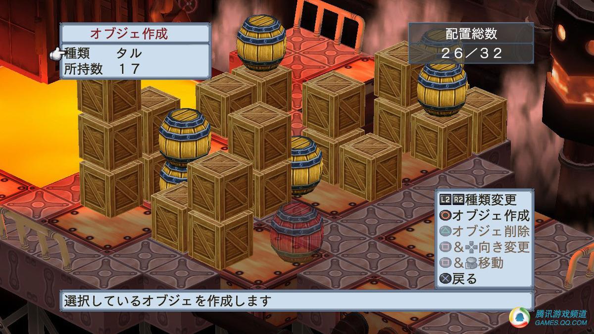 魔界战记4 高清截图 日本の家吧