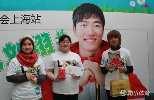 刘翔上海见面会粉丝热情高涨 提前两小时到达