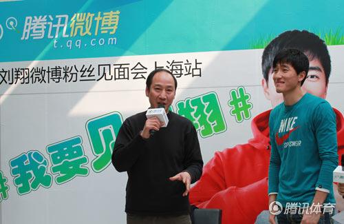刘翔见面会粉丝尖叫声不断 师徒鞠躬感谢支持