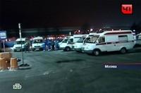 组图:莫斯科多莫杰多沃机场爆炸数十人遇难