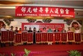 印尼分会周年庆典落幕
