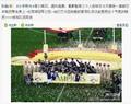 """腾讯直击决赛颁奖礼:鞭炮齐鸣 香川""""现身"""""""