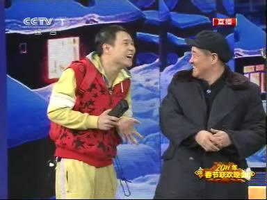 小品《同桌的你》 表演:赵本山、小沈阳、王小利、李林 来源:新华