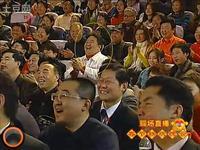 """春晚再现""""最牛观众"""" 网友称其""""秒杀宋山木"""""""