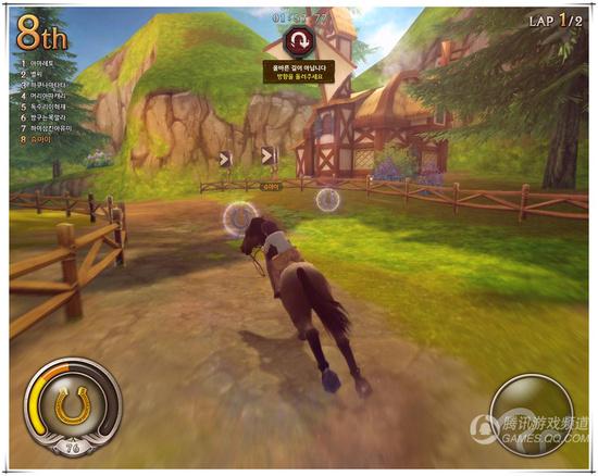 骑马竞速网游 人马物语 24日开启公测
